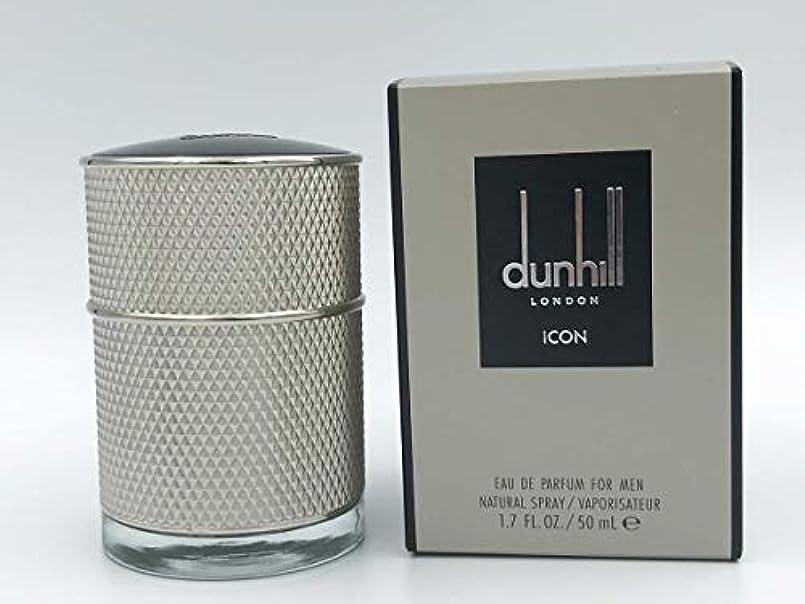 ほこりっぽい日常的に付与ダンヒル dunhill 香水 ICON アイコン オードパルファム EDP 50ml メンズ