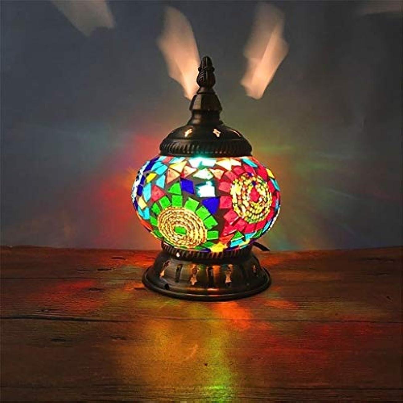 横に解体する宣言シロス トルコのテーブルランプ、レトロな金属ディスプレイランプ屋内照明ムードランプレストランバー寝室リビングルーム (Color : D)