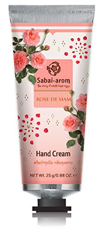 飲み込むドラッグ匹敵しますサバイアロム(Sabai-arom) ローズ デ サイアム ハンドクリーム 25g【ROS】【004】