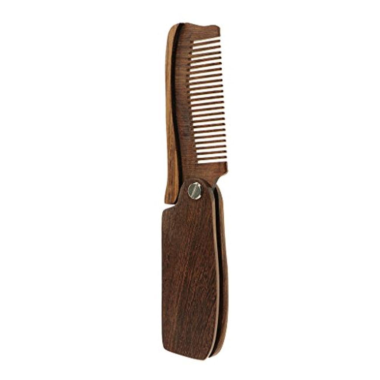 スライム割り当てるチェリービアードコーム 男性 サンダルウッド ポータブル ポケット 折りたたみ ひげ 髭 ヘアコーム 静電気