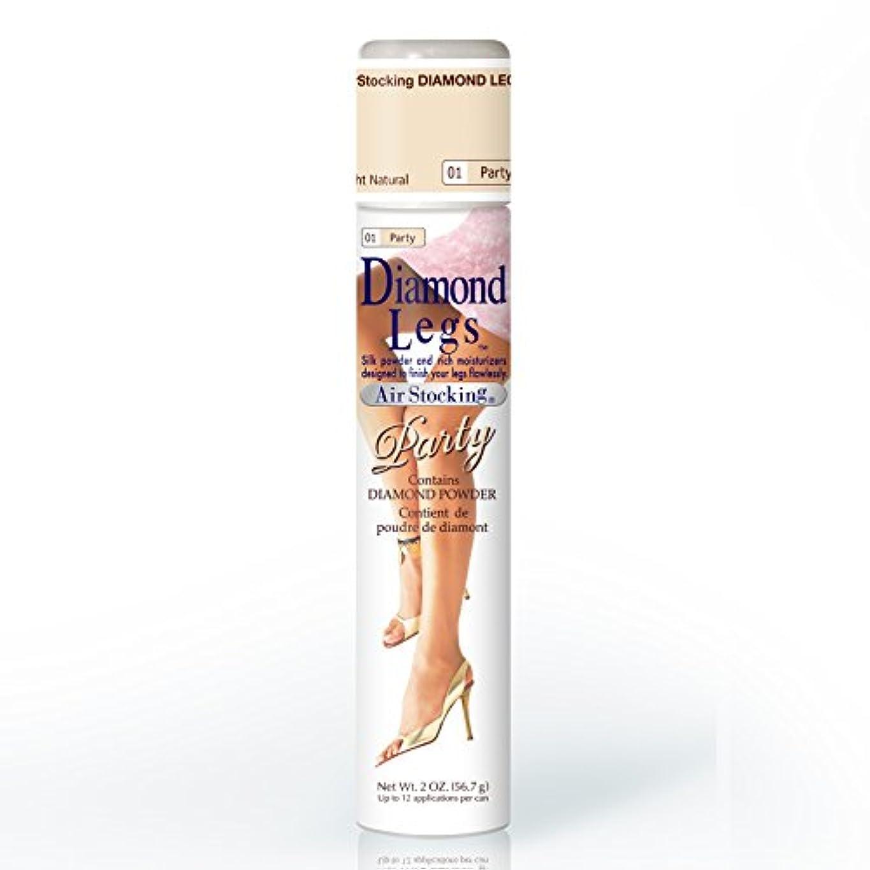 息子に向けて出発褐色AirStocking Diamond Legs エアーストッキング ダイヤモンドレッグス DL 120g / QT 56.7g (56.7g, Party)