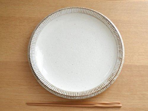 テーブルウェアイースト (渕錆粉引) ディナープレート
