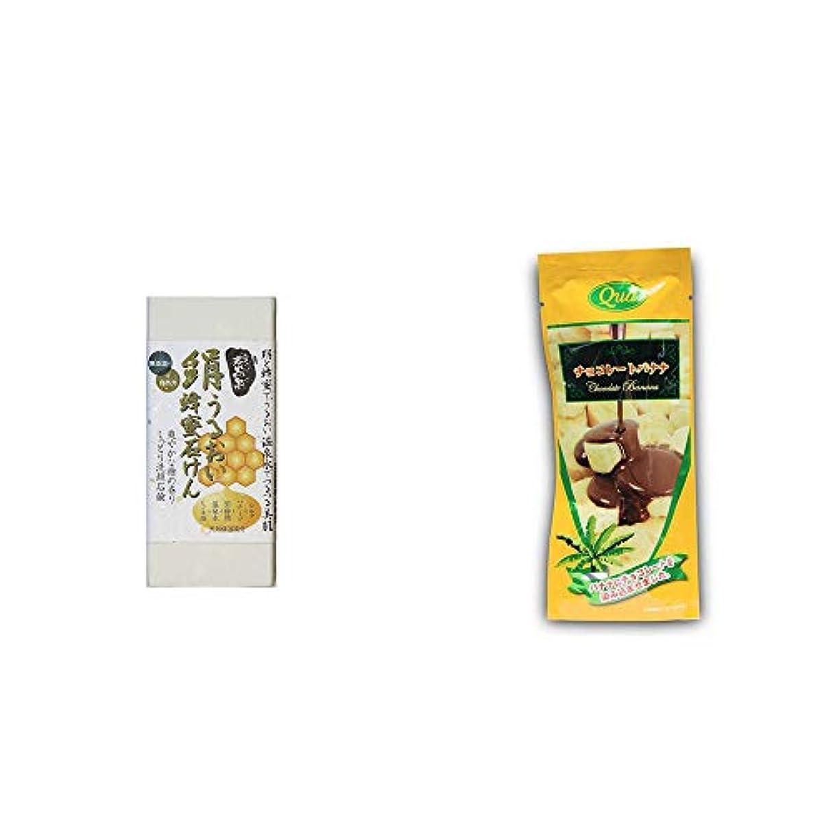 話す徴収クランプ[2点セット] ひのき炭黒泉 絹うるおい蜂蜜石けん(75g×2)?フリーズドライ チョコレートバナナ(50g)