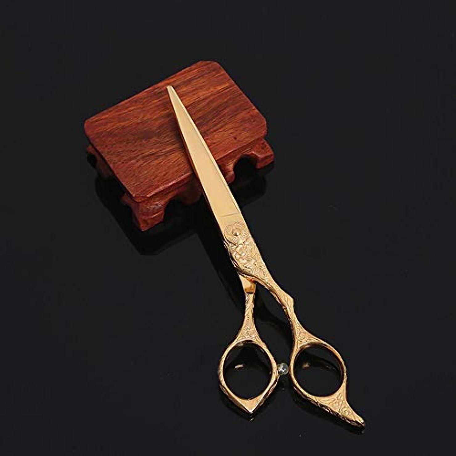 無傷プラス煙6インチプロフェッショナル美容院はさみ、ゴールド塗装ハイエンド理髪はさみ モデリングツール (色 : ゴールド)