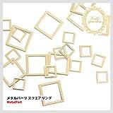 ネイル パーツ メタル ジェルネイル 超薄メタルパーツ スクエアリング 四角 ネイルパーツ (5mm)