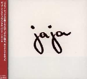 jaja+Bonus Track