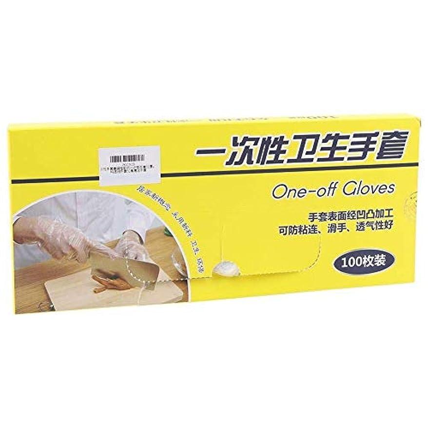 伝染病和解する教師の日手袋 グローブ 料理用 BBQ用 食品グレード 使い捨て 100枚セット