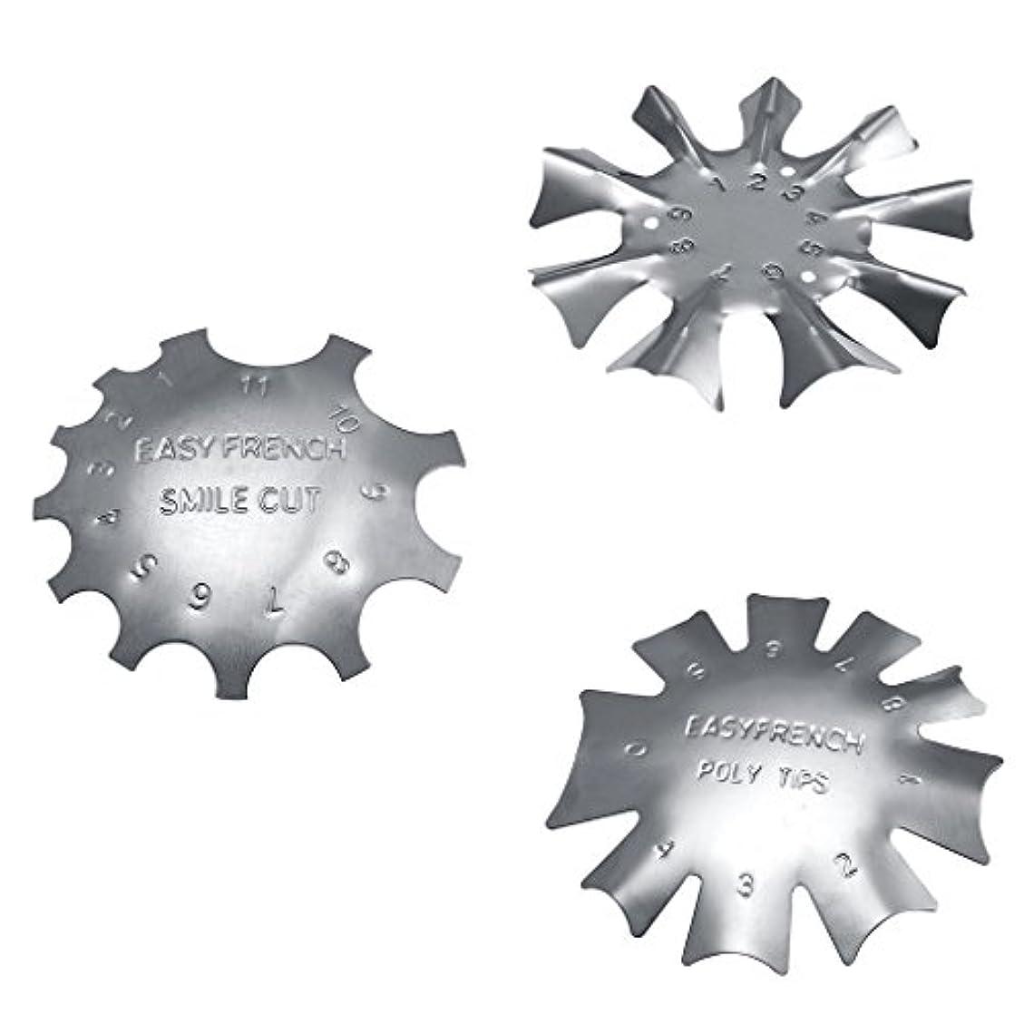 排気アメリカ付き添い人フランス風 ネイルガイドツール 3タイプセット ネイルアート カットライントリマー 金属 ネイルテンプレート
