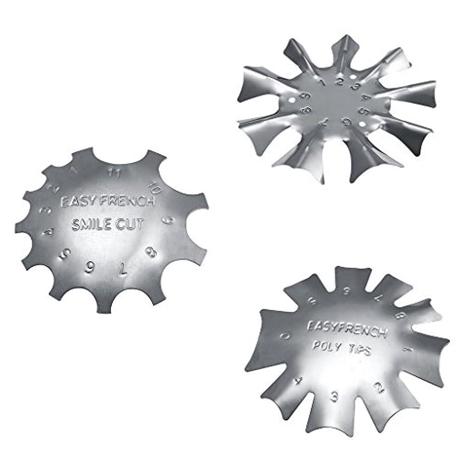ジャーナリストスーパーマーケットエンジンフランス風 ネイルガイドツール 3タイプセット ネイルアート カットライントリマー 金属 ネイルテンプレート
