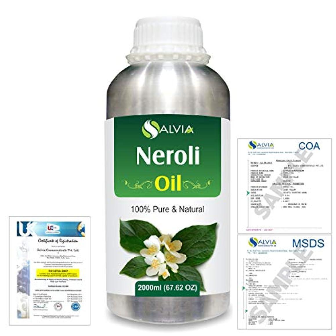 厚い印象の前でNeroli (Citrus Aurantium) 100% Natural Pure Essential Oil 2000ml/67 fl.oz.