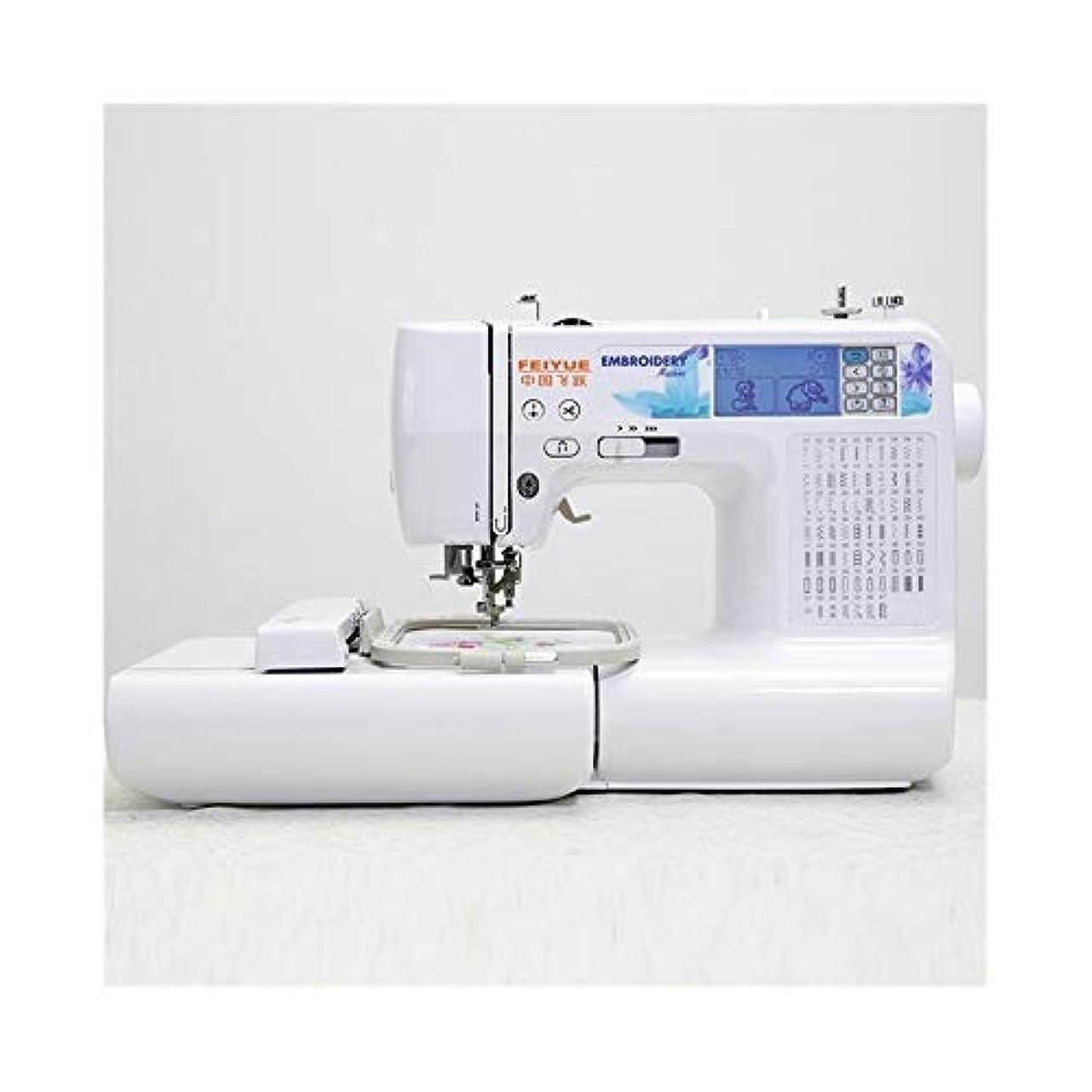 オフ多分補うZYZRYP ホームコンピューター刺繍機、刺繍刺繍機、刺繍ネームステッカー刺繍機FY600