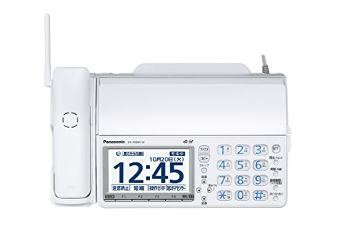 パナソニック デジタルコードレスFAX 子機2台付き 迷惑電話対策機能搭載 ホワイト KX-PD604DW-W