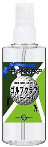 ゴルフメンテナンス用品 汚れ落とし ゴルフクラブクリーナー3...