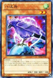 遊戯王カード 【八汰烏】 BE02-JP143-N 《遊戯王ゼアル ビギナーズ・エディションVol.2》