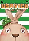 USAVICH-DVD BOX 『プチキレ・BOX』プラモ付き【数量限定商品】