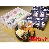 日新製菓 江戸煎写楽 せんべい詰合せギフト 5個セット