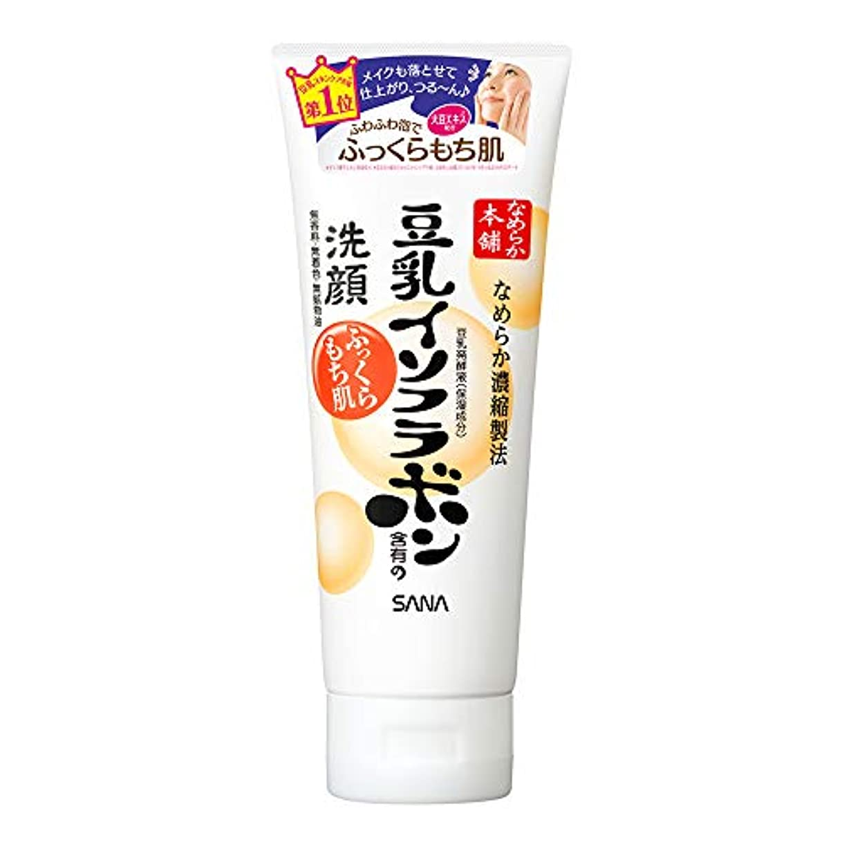 バング土曜日まもなく【Amazon.co.jp限定】なめらか本舗 クレンジング洗顔 大容量タイプ 200g