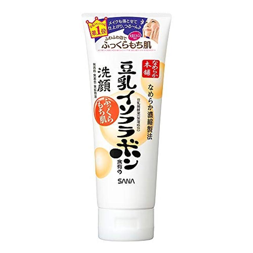帝国威するバット【Amazon.co.jp限定】なめらか本舗 クレンジング洗顔 大容量タイプ 200g