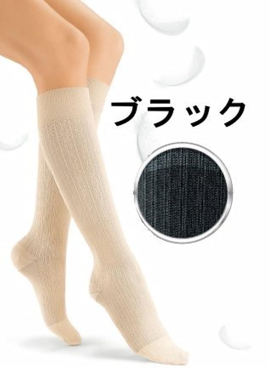 スワップ大腿ポルノジョブストsoソフト20 ブラック/リブ柄 ハイソックスS