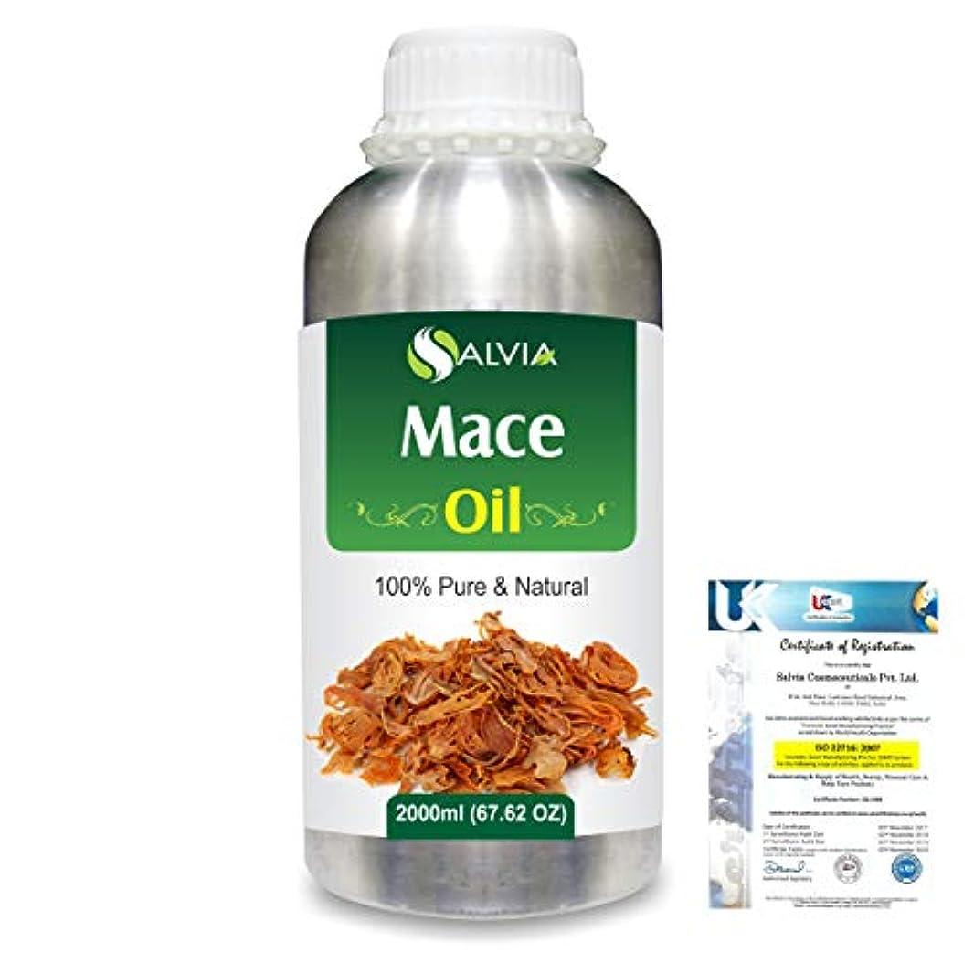 反響する亡命チューインガムMace (Myristica fragrans) 100% Natural Pure Essential Oil 2000ml/67 fl.oz.