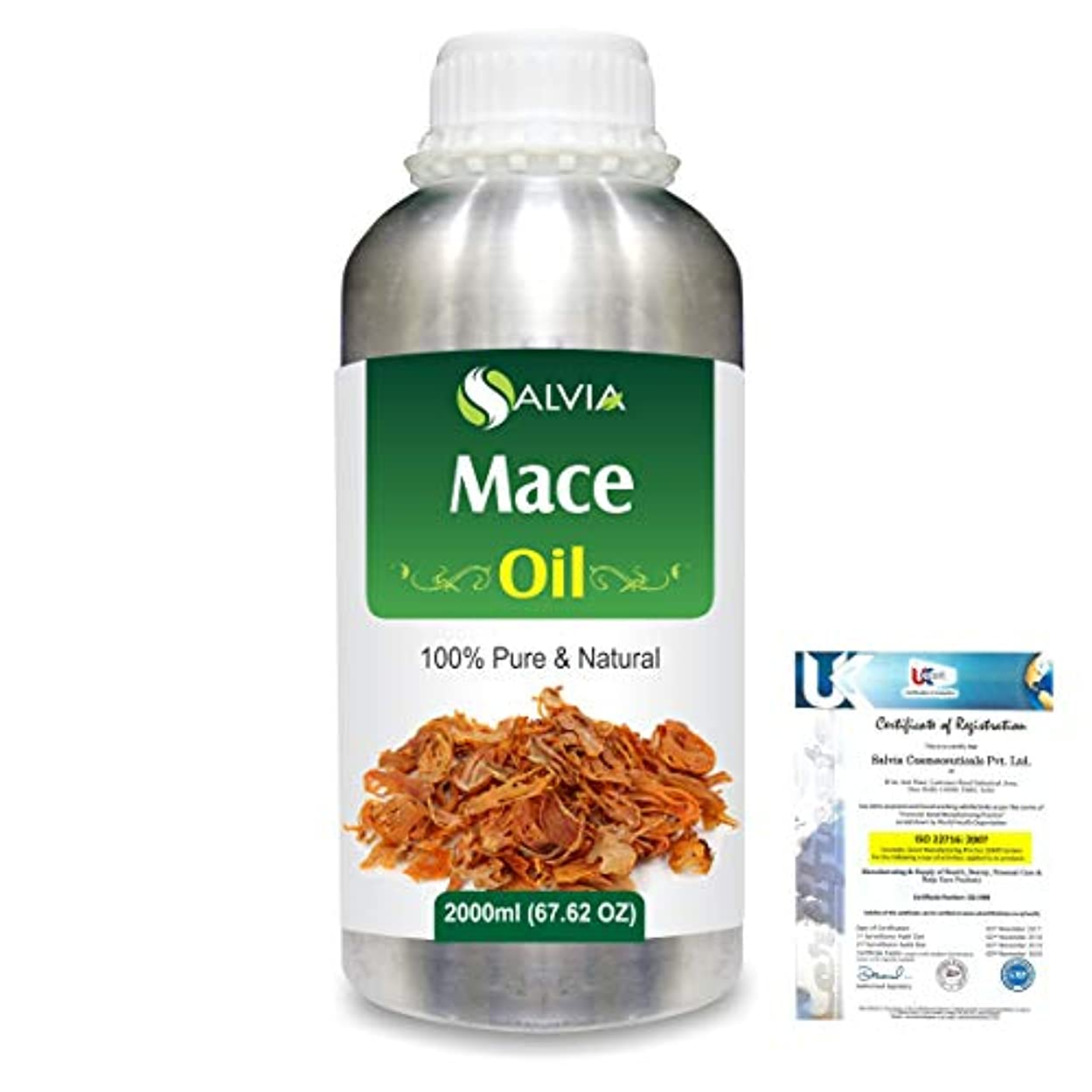 感情欲望効率的Mace (Myristica fragrans) 100% Natural Pure Essential Oil 2000ml/67 fl.oz.