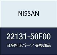 NISSAN (日産) 純正部品 シール O リング 180SX シルビア 品番22131-50F00