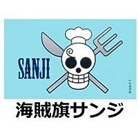 ONE PIECE (ワンピース) ティップケース 海賊旗サンジ ダーツアクセサリー
