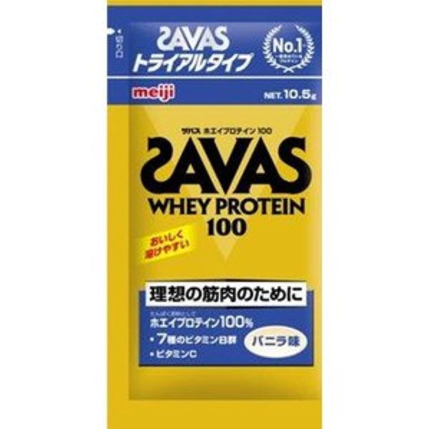 甘やかす拮抗原始的な【小林製薬】EPA 150粒(お買い得3個セット)