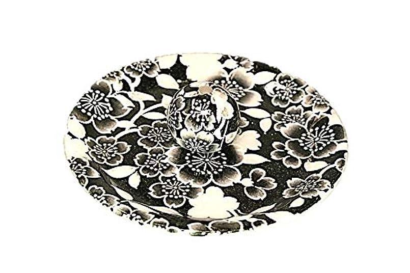 底イサカ遷移9-35 桜友禅 黒 9cm香皿 お香立て お香たて 陶器 日本製 製造?直売品