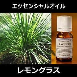 レモングラス 10ml [エッセンシャルオイル/精油]/(社)日本アロマ環境協会表示基準適合認定精油