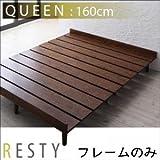 IKEA・ニトリ好きに。デザインすのこベッド【Resty】リスティー【フレームのみ】クィーンフレーム   ダークブラウン