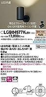 パナソニック(Panasonic) スポットライト LGB84577KLB1 調光可能 電球色 ブラック