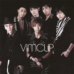 Vimclip「恋心」のジャケット画像