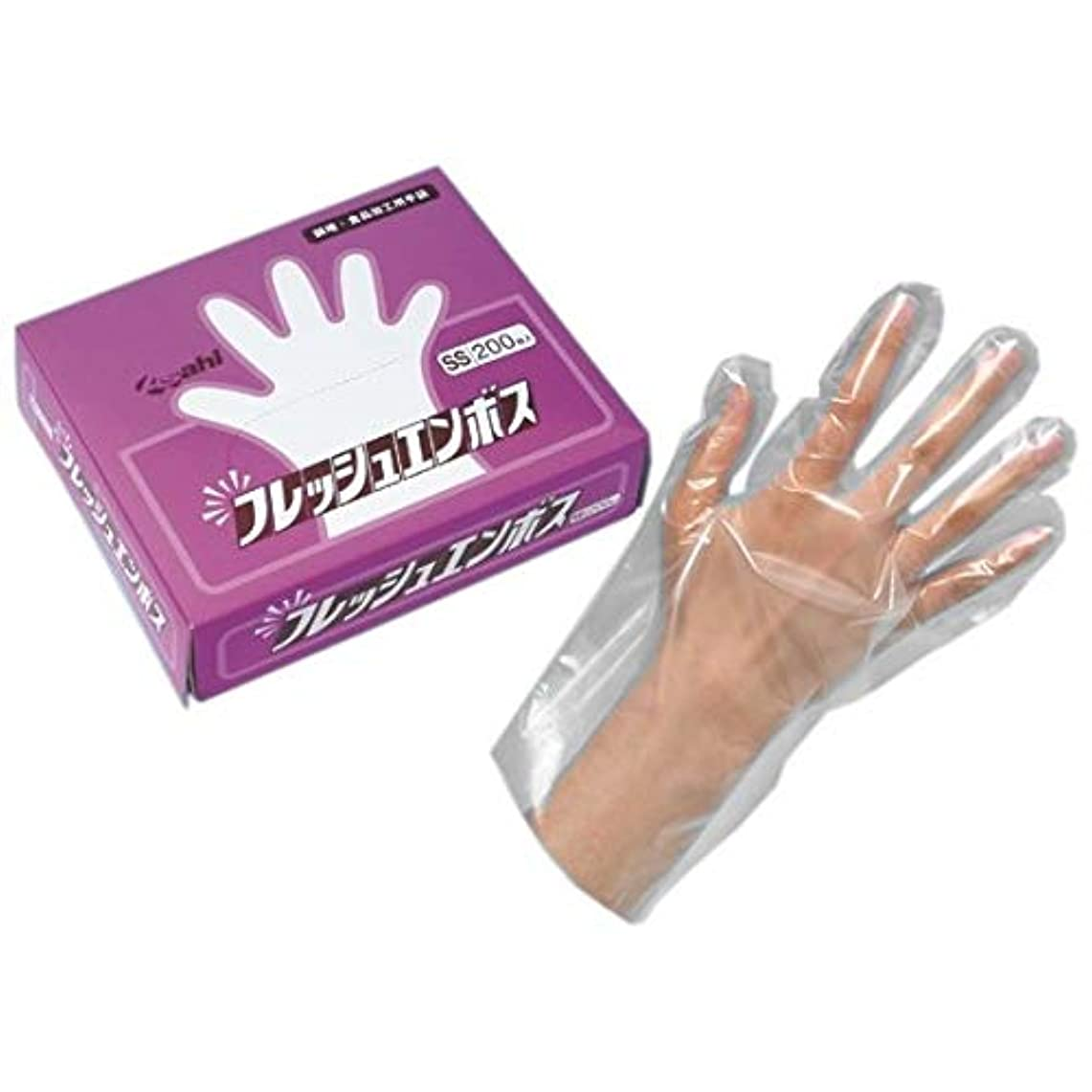 誕生スタイル窒息させるフレッシュエンボス 手袋 SSサイズ 200枚入