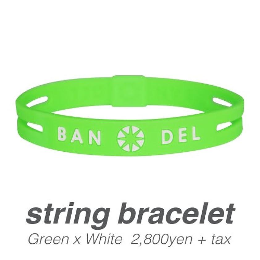 端末愛復讐[バンデル?BANDEL]ストリングブレスレット?string bracelet(GreenxWhite?グリーン×ホワイト)