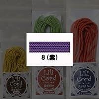 ○リリィコード 極細 5m/8(紫)/JAN4971750850084
