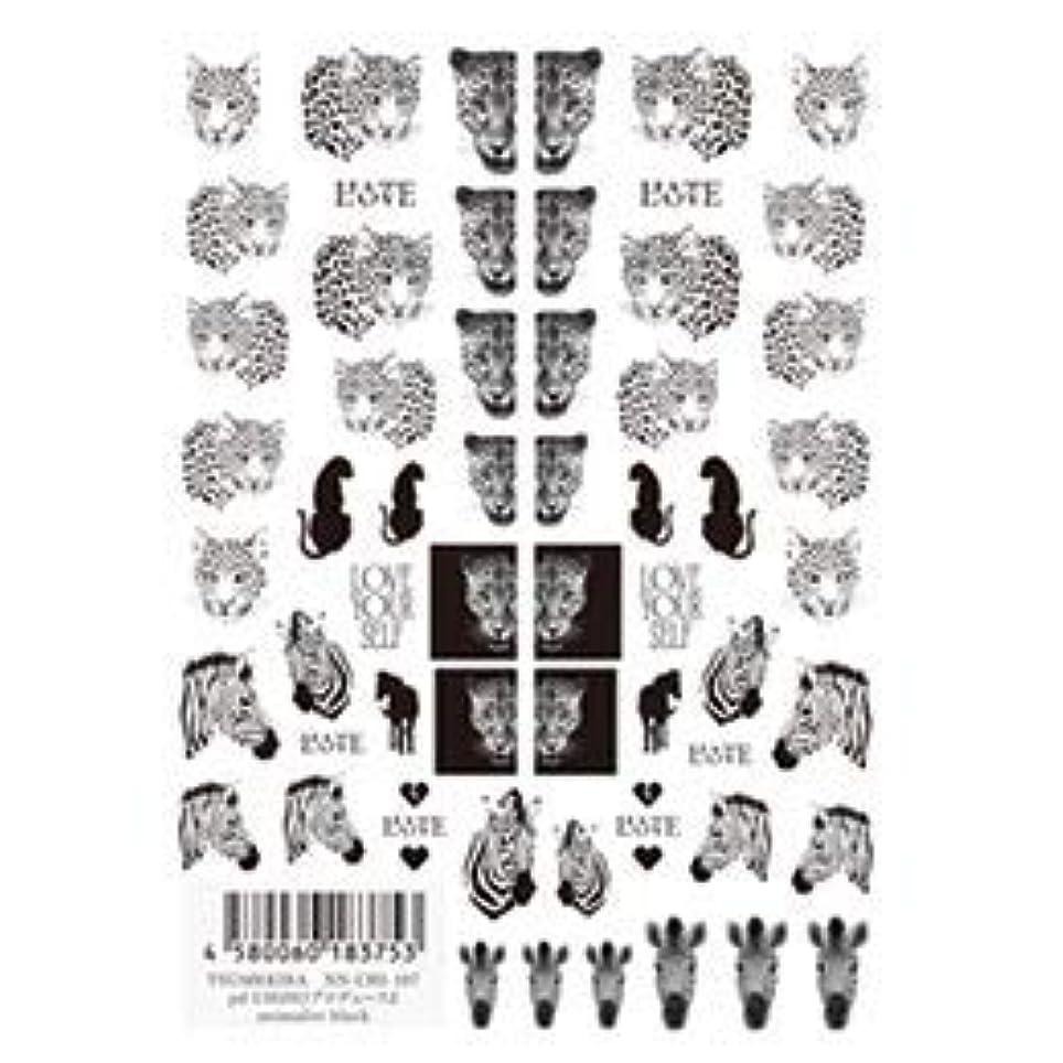 曲がったオークランドジョージバーナードツメキラ pd CHiHOプロデュース2 アニマリスト ブラック NN-CHI-107