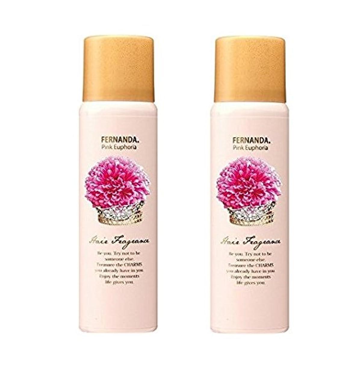着陸慣らす祝うFERNANDA(フェルナンダ) Hair Fragrance Pink Euphoria (ヘアー フレグランス ピンクエウフォリア)×2個セット