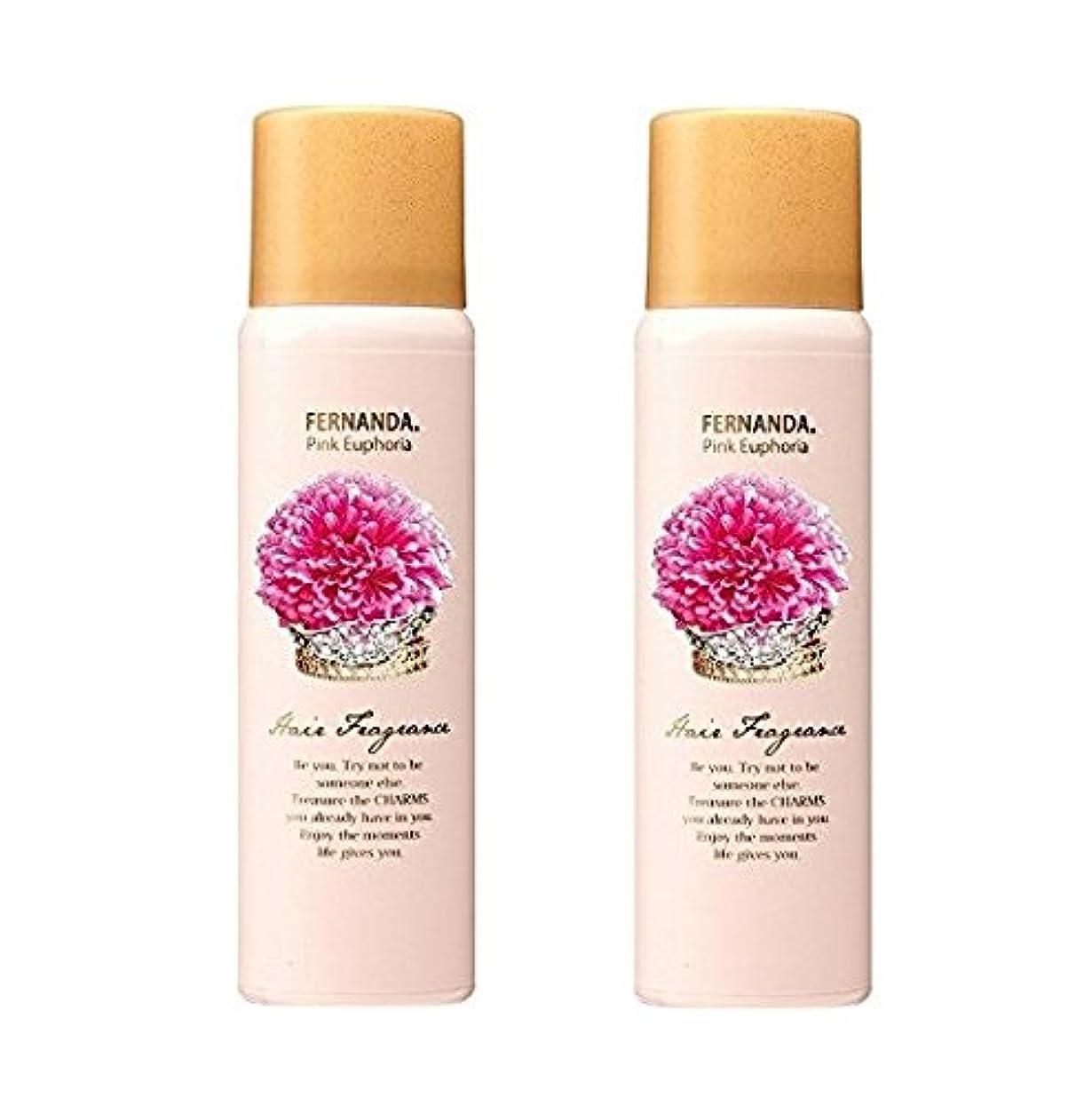 シャッター天ドラッグFERNANDA(フェルナンダ) Hair Fragrance Pink Euphoria (ヘアー フレグランス ピンクエウフォリア)×2個セット