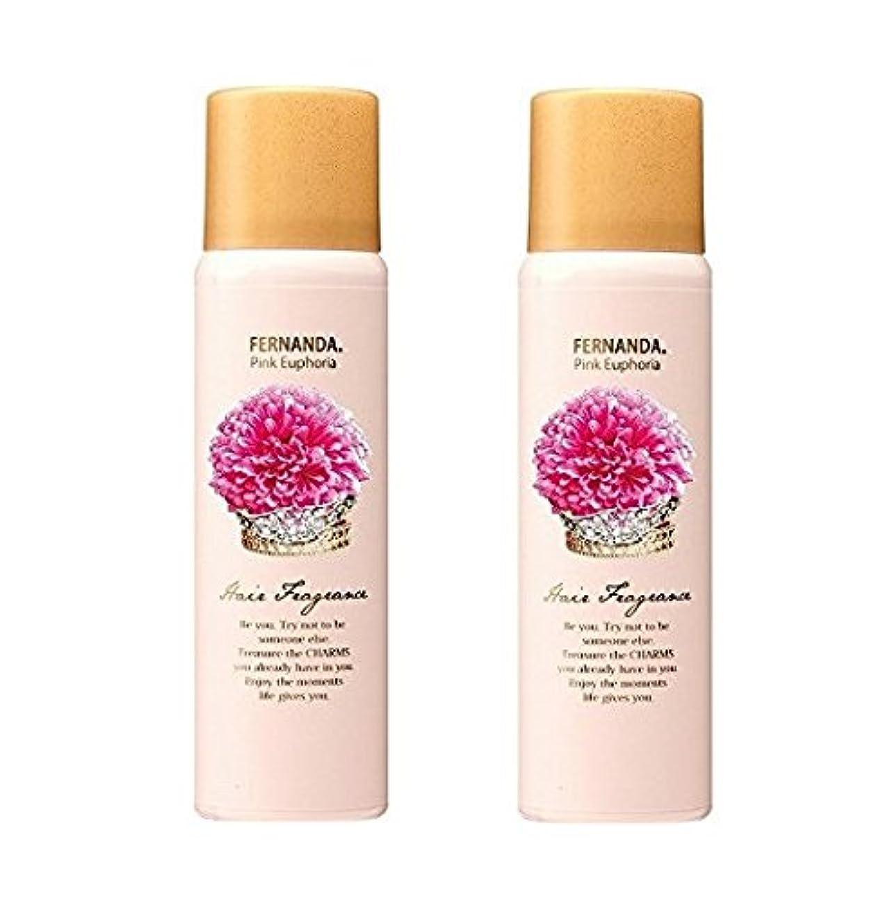 回転する小石ルーフFERNANDA(フェルナンダ) Hair Fragrance Pink Euphoria (ヘアー フレグランス ピンクエウフォリア)×2個セット