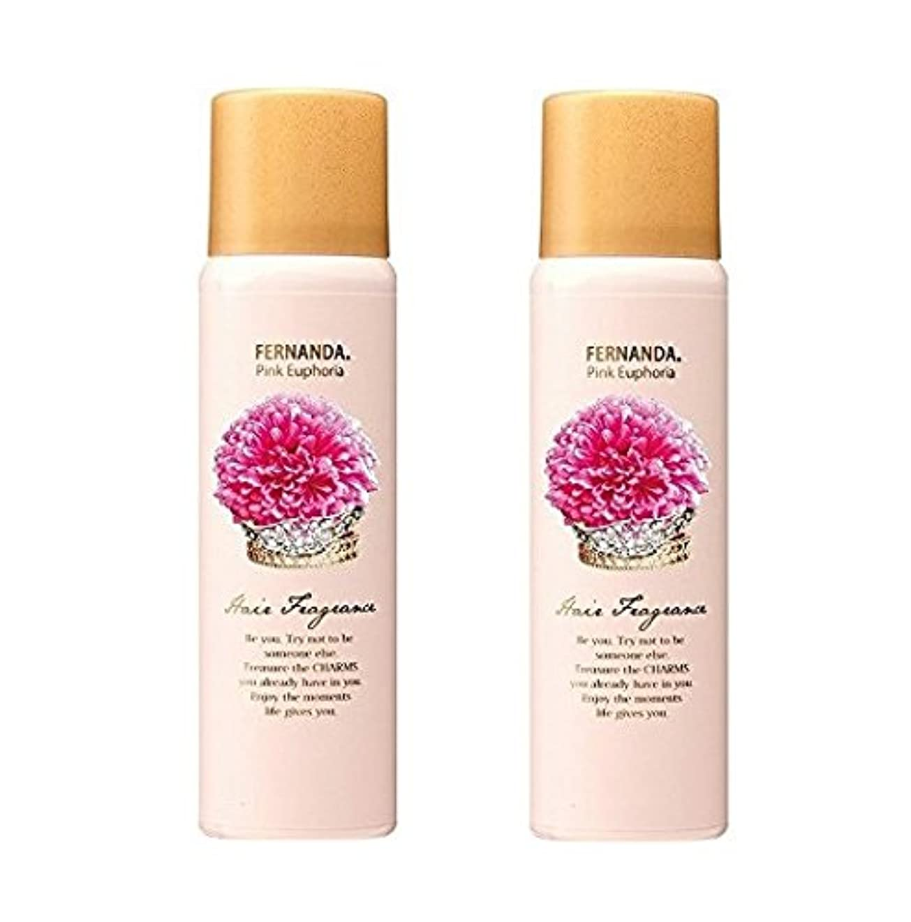 凶暴な最初最も遠いFERNANDA(フェルナンダ) Hair Fragrance Pink Euphoria (ヘアー フレグランス ピンクエウフォリア)×2個セット