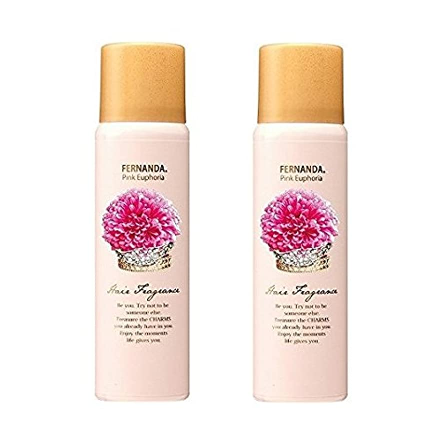 強制数学者バイオレットFERNANDA(フェルナンダ) Hair Fragrance Pink Euphoria (ヘアー フレグランス ピンクエウフォリア)×2個セット