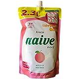 【大容量2.3L】ナイーブ 植物性ボディーソープ 自然でやさしい桃の香り 2300ml