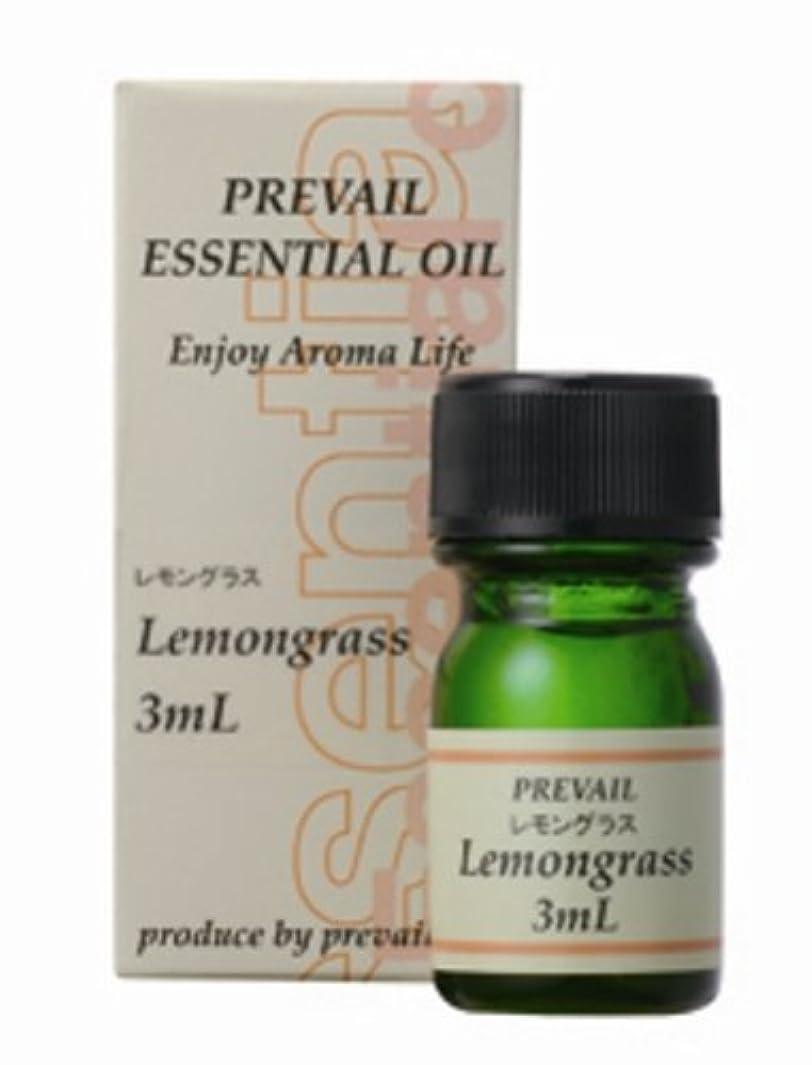 シーフード口頭補充デイリーアロマ レモングラス 3mL