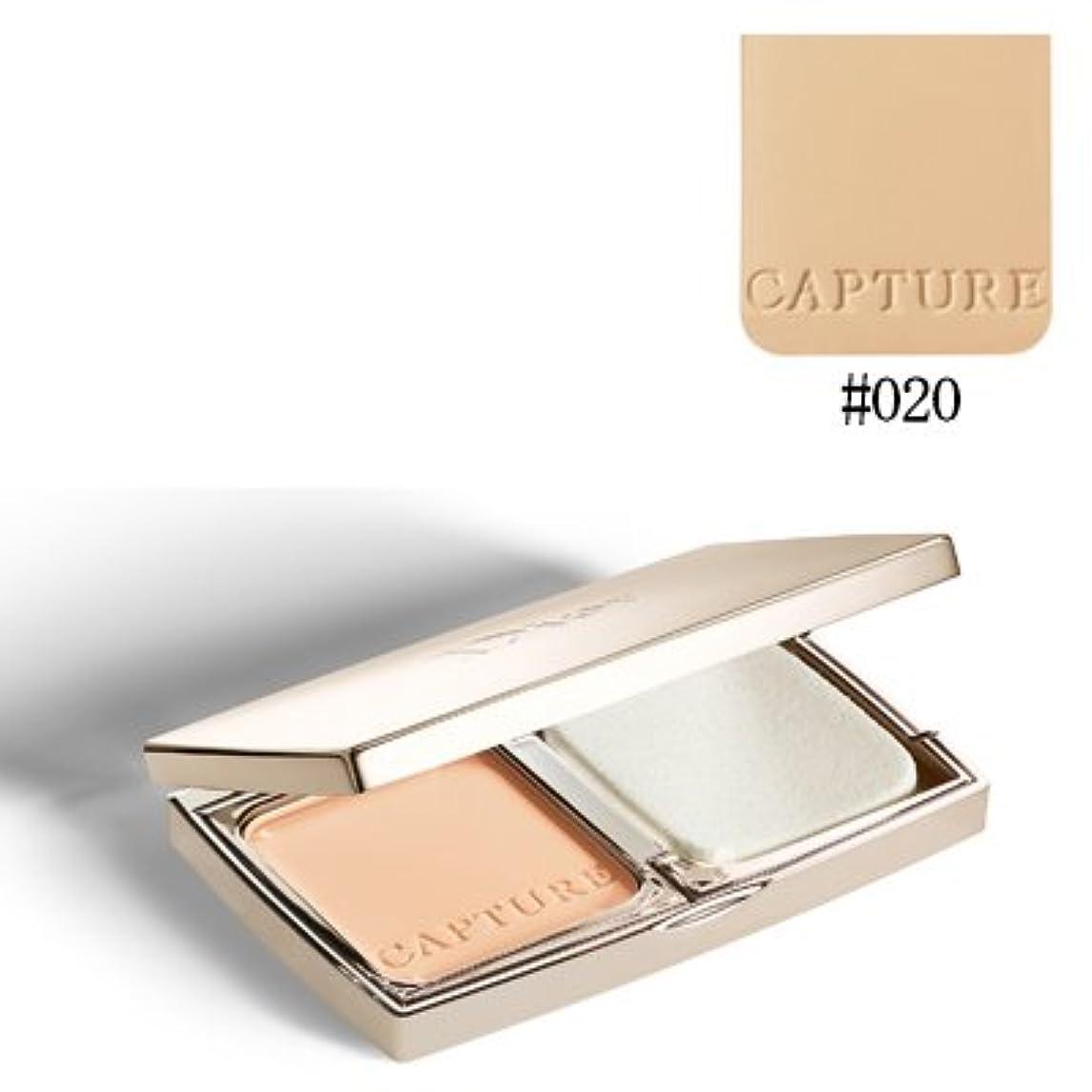 適応する無限枯渇するChristian Dior クリスチャン ディオール カプチュール トータル トリプル コレクティング パウダー コンパクト #020 LIGHT BEIGE SPF 20 / PA+++ 11g [並行輸入品]