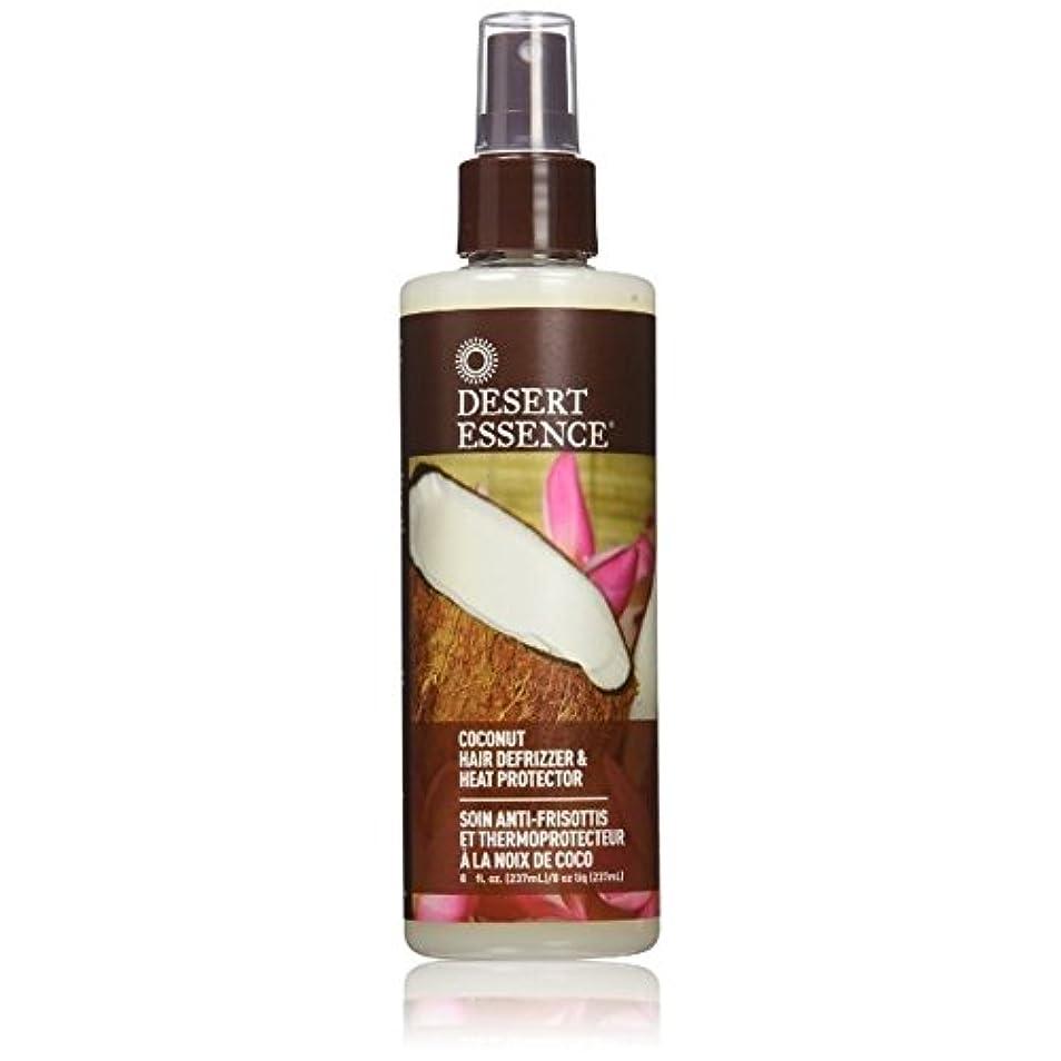 刺激する調べる不愉快Desert Essence 髪Defrizzerと熱プロテクターココナッツ - 8.5液量オンス - 2PC