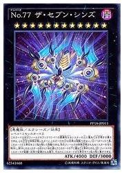 遊戯王  黒 No.77 ザ・セブン・シンズ(N)(PP18-JP011)