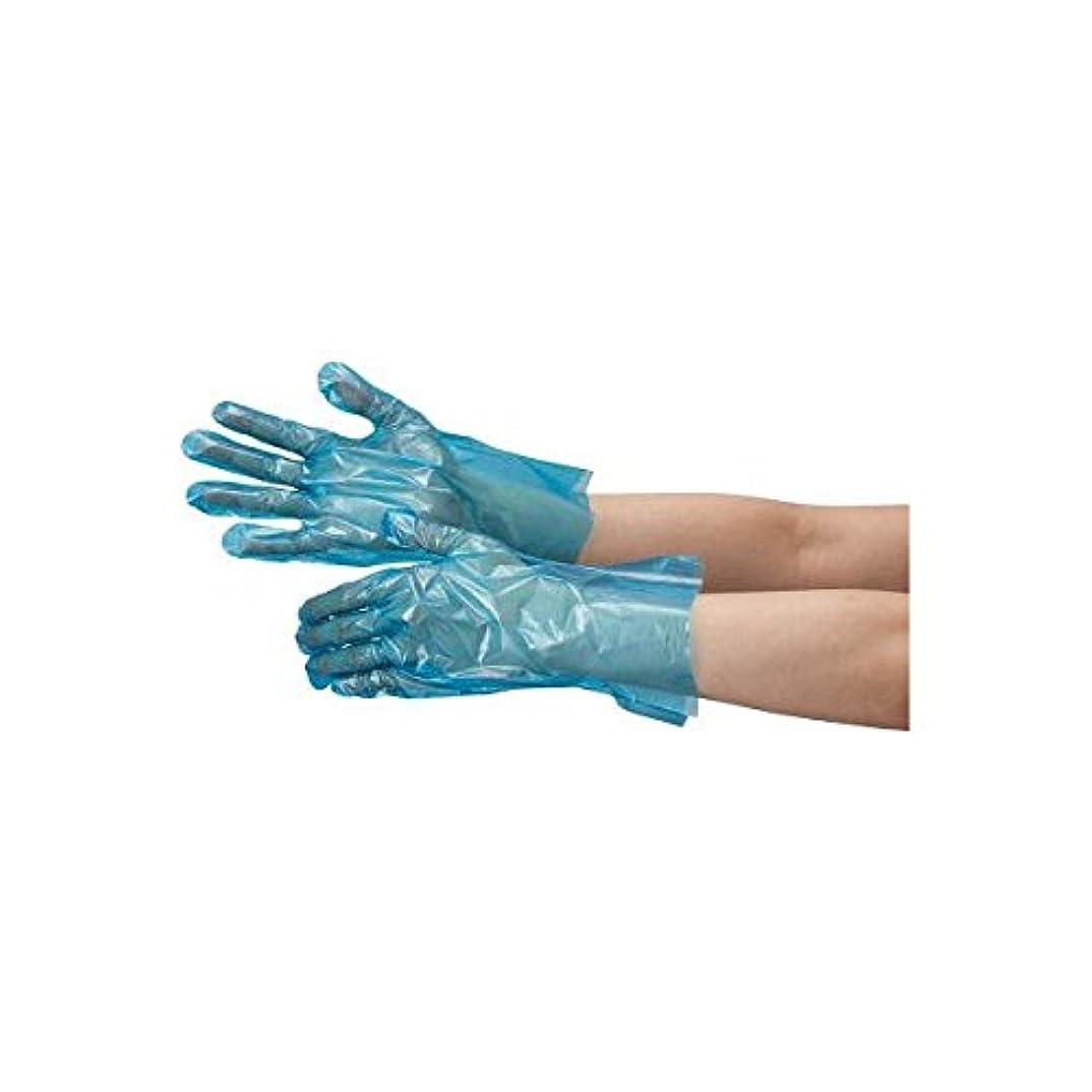 ジョイント談話買い物に行くミドリ安全/ミドリ安全 ポリエチレン使い捨て手袋 片エンボス 200枚入 青 S(3888878) VERTE-504-S [その他]