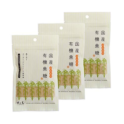 国産有機黒糖(ふんまつ) ×3袋