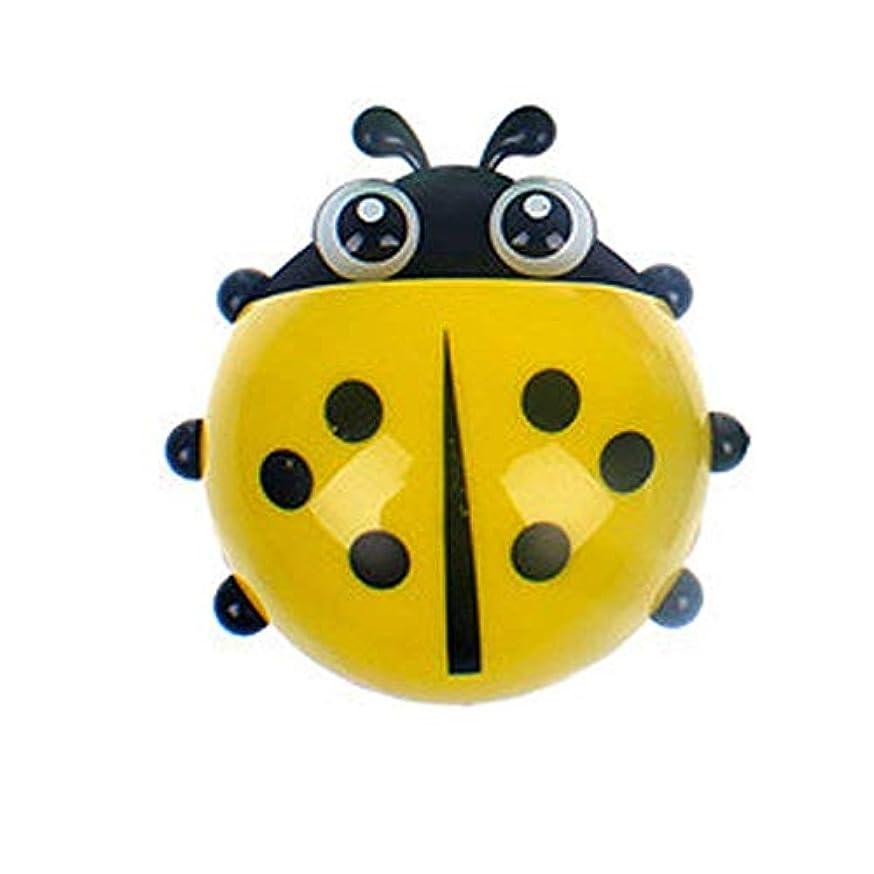 日付嵐のジャニスZGQA-GQA 漫画の吸盤てんとう虫のバスルームストレージボックス、子供サクションカップホルダー、歯ブラシホルダー用歯ブラシ、歯ブラシホルダーをウォールマウント